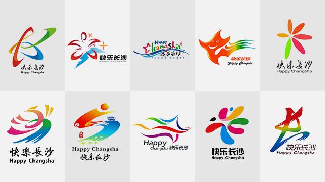 论坛logo_长沙城市旅游形象logo投票