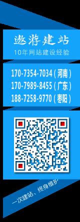 咨询图标160x421.png